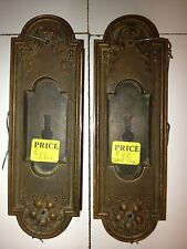 4 Vintage Metal Skeleton Key Door Plates-2-3/8th x 7-1/2 inches-Nice Brass Metal