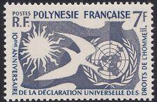 POLYNESIE N°12* Déclaration des droits de l'homme TB, 1958 Fench Polynesia MLH