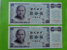 Taiwan 50 Yuan 1972 (UNC), 2 pcs running no