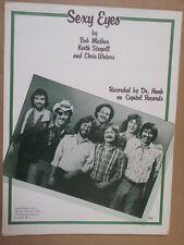 Foglio CANZONE SEXY Occhi DR GANCIO 1979