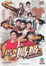 Divas in Distress - 巴不得媽媽  Hong Kong Drama Chinese DVD TVB Box Set