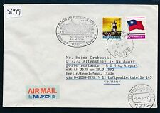 78449) LH FF Berlin Tegel - Rom 29.3.92, cover Brief ab China Taiwan RR!!