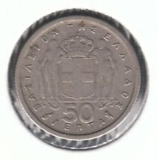 Greece 1964 50 Lepta Copper-Nickel Coin