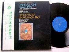 Minoru Miki Paraphrase - Yasuji Kiyose - Shakuhachi Trio - Japan LP Columbia