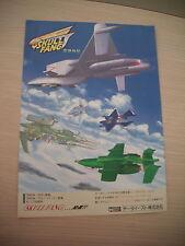 >> SKULL FANG KUUGA GAIDEN SEGA SATURN ORIGINAL JAPAN HANDBILL FLYER CHIRASHI <<