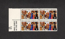 SCOTT # 1468 Mail Order Business Issue U.S. Stamps MNH - Margin Block of 4