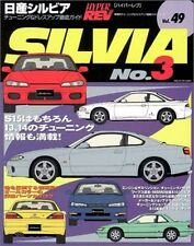 HYPER REV / NISSAN SILVIA  S13 S14 S15 #3 / vol.49 / NISMO / engine tuning book