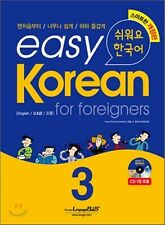 Easy Korean for Foreigner 3 English Speakers w/ CD Free Ship