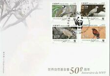 Macao Macau 50th Anniversary of WWF 2011 Birds Animal Fauna Panda (stamp FDC)