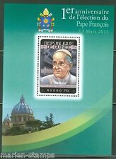GUINEA 2014 1st ELECTION ANNIVERSARY OF POPE FRANCIS  SOUVENIR SHEET MINT NH