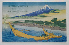 POSTWAR WWII OCCUPIED JAPAN, BOOK OF JAPANESE POSTCARD SIZED PHOTOGRAPHS HOKUSAI