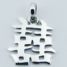 Silver pendant 925 sterling silver Chinese Double Happiness symbol 22 x30mm new