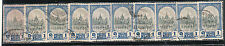 """1941 Siam Thailand King Rama VIII """"Bang Pa In Palace"""" 1B USED Fine 10 Stamps"""