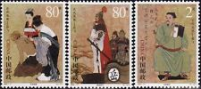 China 2003-17 Famous Ancient General -- Yue Fei MNH