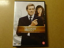 2-DISC ULTIMATE EDITION DVD / JAMES BOND 007 - OCTOPUSSY