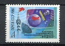 30321) RUSSIA 1981 MNH** Ekran Satellite TV - 1v. Scott#4990