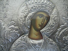Hl.Katharina Katerina Kate IKONE Metall Icon Icoon Ikona Icone St.Catherine