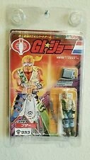 GI Joe Dreadnok BUZZER 1986 Takara Japan MOC Action Figure + Starcase
