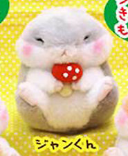 Korohamu Koron 5'' Gray and White Hamster Holding Mushroom Amuse Prize Plush NEW