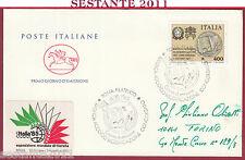 ITALIA FDC CAVALLINO RATIFICA ACCORDO CONCORDATO DI GIUGNO 1985 ROMA FILAT. Y916