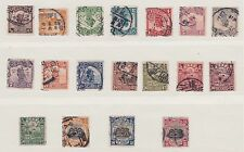 1913 China Junk London Print Used Set to $5 (set D)