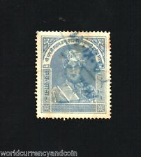 JAMMU & KASHMIR INDIAN STATE 1 ANNA KING REVENUE INDIA PRINCELY USED STAMP