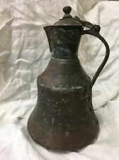 "Antique Islamic Middle Eastern Coffee tea Pot  Copper 12"" Tall"