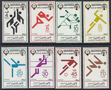 KUWAIT : 1976 Olympic Games,Montreal set  SG681-8 MNH