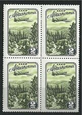 SOWJETUNION USSR 1955 BLOCK OF 4 MiNr: 1749 A ** MNH FLUGPOST AVIA AIR MAIL