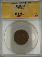 1915 Russia 1K Kopeck Coin ANACS MS-61 BRN Brown