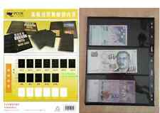 PCCB 3 Pocket Currency Banknote Pages Storage 1pack(10pcs)