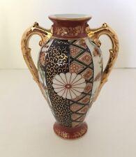 """Small Japanese Handled Imari Style Bud Vase 5 1/4"""""""