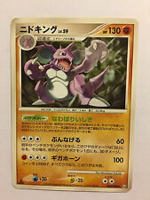 Pokemon Card / Carte Nidoking Rare 047/090 Pt2 1ED