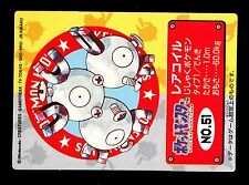 POKEMON KIDS JAPANESE BANDAI CARD (50x70)(Ver. 10) N°  51 MAGNETON