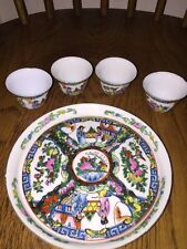Chinese Tea/Saki Set 4 cups and Serving Plate Delicate Porcelain Vintage