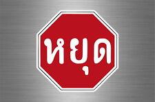 Adesivi adesivo sticker moto auto biker tuning stop pannello muro thailandia