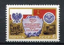 29981) RUSSIA 1975 MNH** Poland & USSR, 1v. Scott#4331