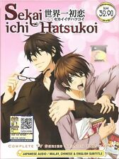 DVD Sekai Ichi Hatsukoi Season 1 & 2 (Episode 1-24 End) Boys Love Romance Anime