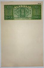 India Ashoka stamp paper 60Rs mint / unused