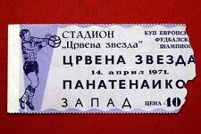 CRVENA ZVEZDA PANATHINAIKOS RARE ORIGINAL TICKET FOOTBALL 14.4.1971  GREECE  2