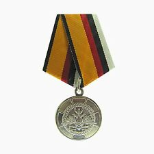 Best Russian Military Medals at a low price(Medal For Service in the Engineering