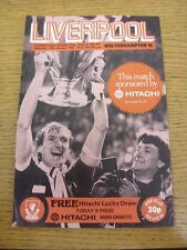 16/01/1982 Liverpool v Wolverhampton Wanderers  (Item In Good Condition)