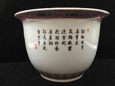 Vintage Chinese Famille Rose porcelain Bowl floral Peacock with Calligraphy