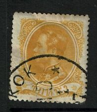Thailand SC# 4, Used, Page Remnant  - Lot 112216