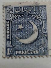 Pakistan Stamp - 1A
