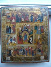 "Antique 19c Russian  Hand Painted Wood Icon ""Holidays"""