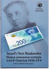 Israel 2015 200 New Sheqel Nis Banknote Multi Lingual Booklet Brochure