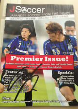 J.League JSOCCER MAGAZINE Issue 1 PILOT 2011 Premier SIGNED by ENDO rare origin