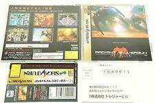 RADIANT SILVERGUN SS TREASURE Sega Saturn Spine Japan USED