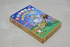 DOKI YUUENCHI AMUSEMENT PARK Trolls in Crazyland * in Box * Famicom Japan nes